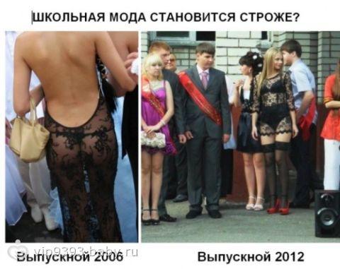 школьный выпускной 2012 — мода в фотографиях