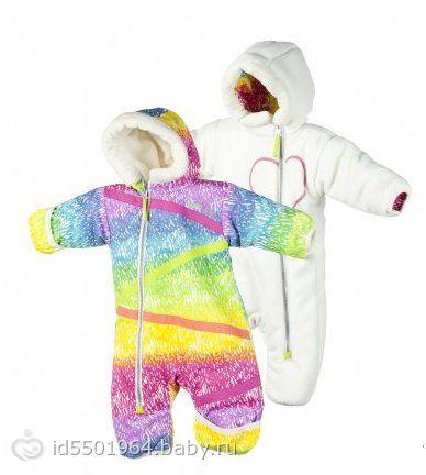 В чем ходить деткам зимой, чтоб и тепло, и красиво, и недорого