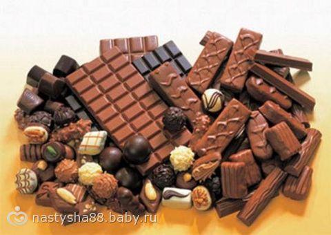 Шоколадка фото 8310 фотография