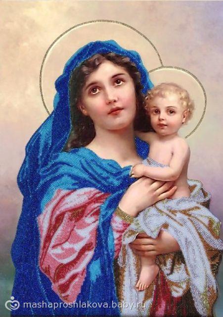 Рисунок для вышивки бисером Мадонна с Младенцем 412Б Ткань с нанесенным полноцветным рисунком, бисер (Чехия) 11...