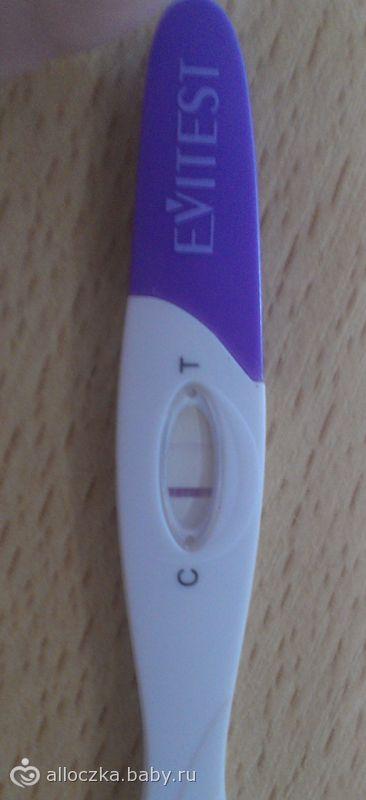 05 02 2010 эвитест на беременность 13 дпо