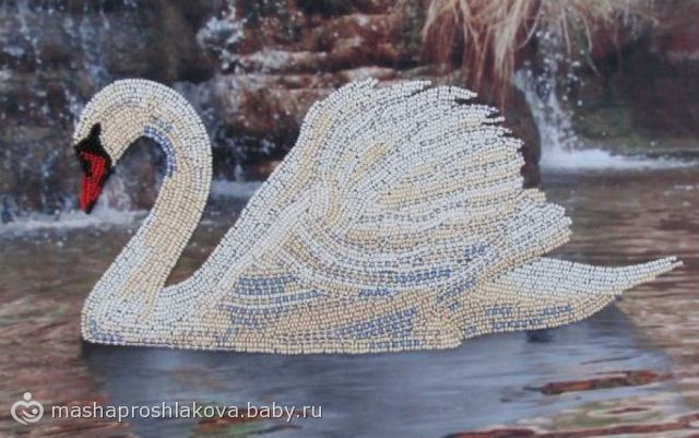 лебедь из бисера.