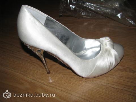 Авито туфли на свадьбу