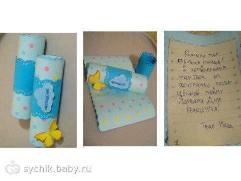 Фоны для свадебных открыток скрапбукинг