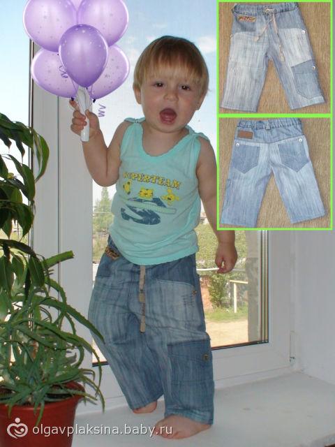 Комары-мама сшила мне штаны