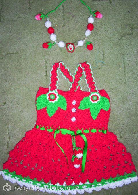 Крестильное платье для