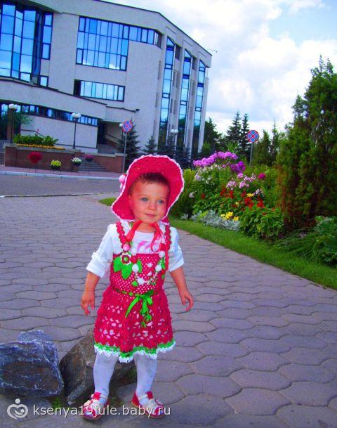 Сарафанчик клубничка))) Мой