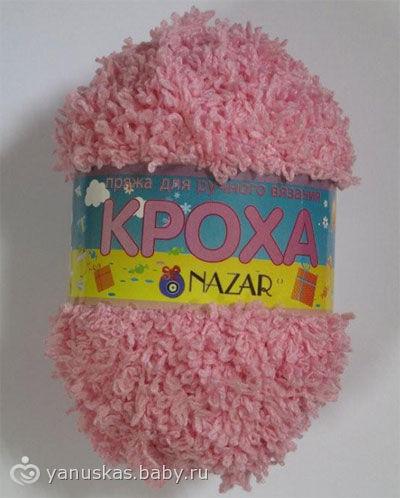 Второй вариант прически на основе плетения косы с помощью резинок