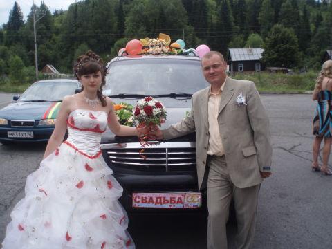 Бумажная свадьба на бэби ру