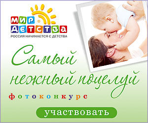 http://static2.babysfera.ru/4/9/7/2/594.68378501.jpeg
