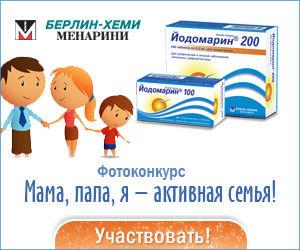 http://static2.babysfera.ru/4/9/7/2/594.68392794.jpeg