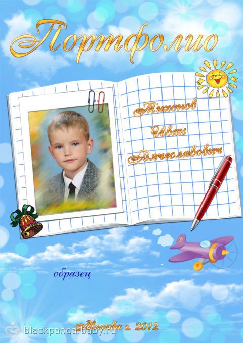 Открытки мальчикам на день рождения картинки
