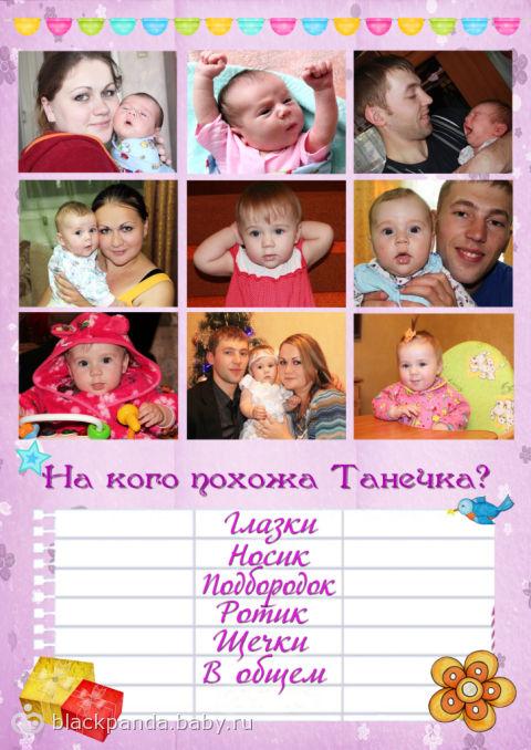 Конкурсы на день рождении ребенка для пап