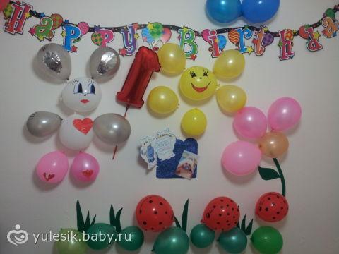 Украшения на день рождения 2 года своими руками