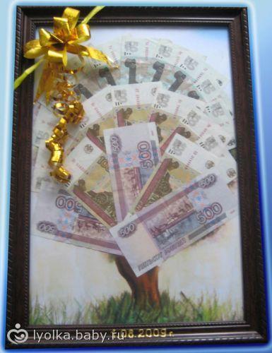 Подарок на свадьбу из денег оригинальный фото