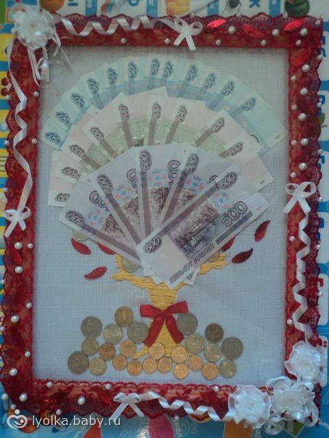Деньги в рамке подарок на свадьбу фото