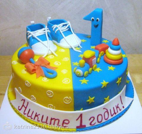 Торт на день рождения 1 год на бэби ру