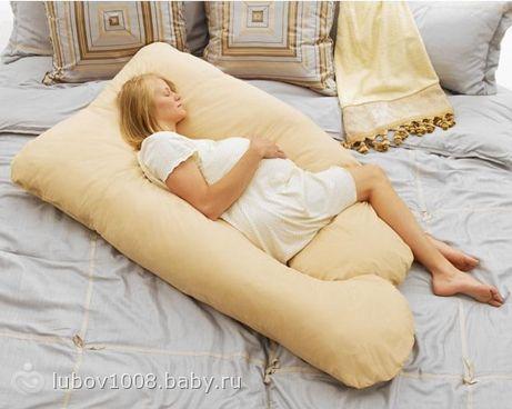 Подушка для беременных. Своими руками.