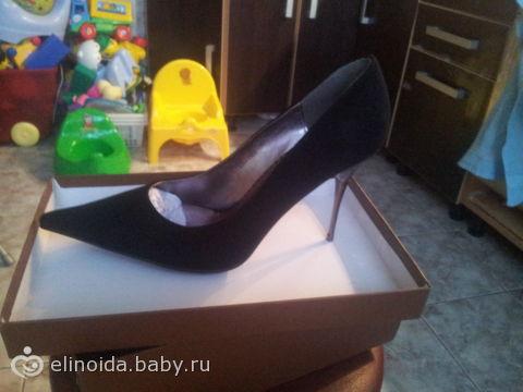 Туфли остроносые призывный год
