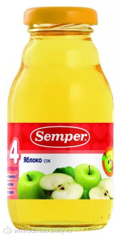 спеленок сок зеленое яблоко с 3 мес