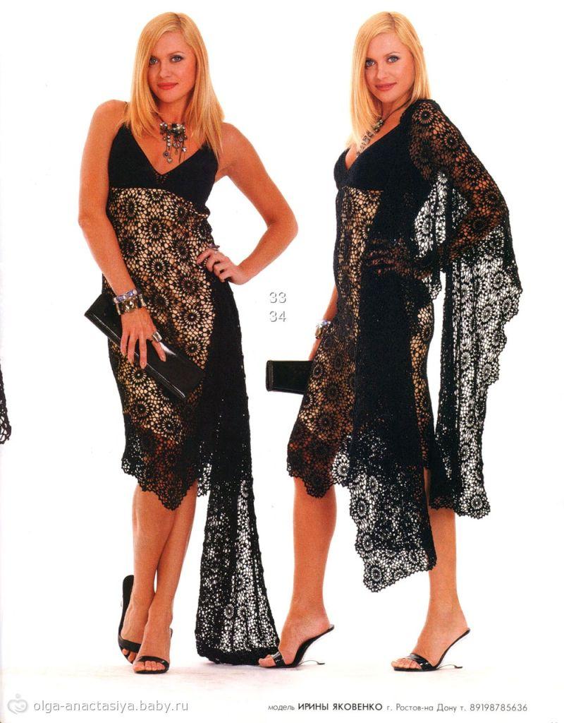 黑色礼服裙 - 夏听雨 - 夏听雨的编织生活