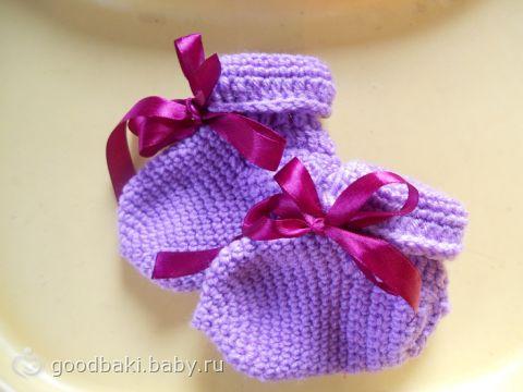 Носочки для малыша/малышки,