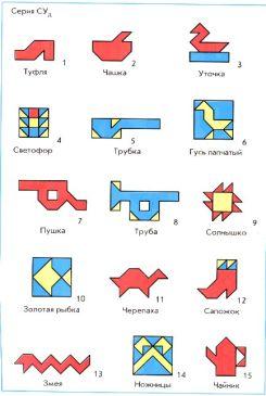 """Схемы к кубикам Никитиных  """"Сложи узор """" ."""