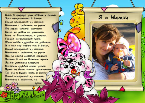 киндерята.ру