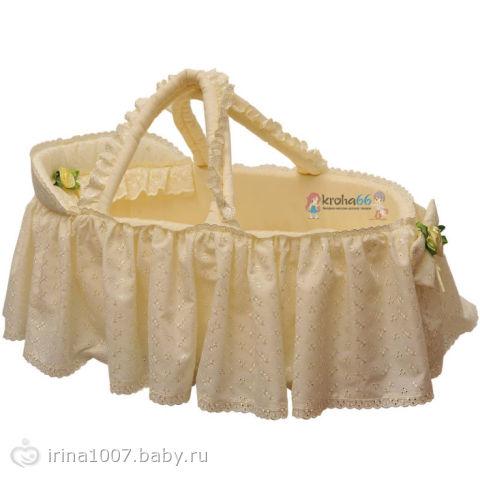 сумка переноска для новорожденного. сумка переноска для новорожденного...