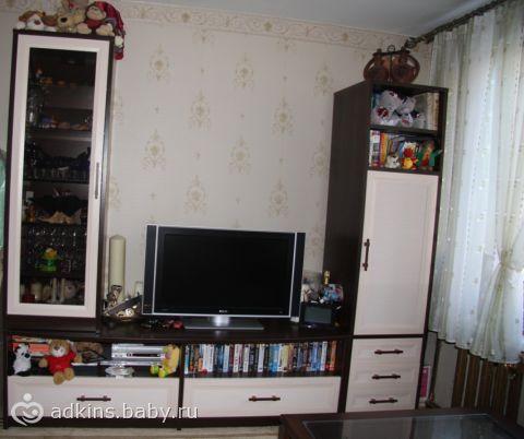 Продаю корпусную мебель для гостиной