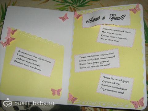как подписать открытку подруге: