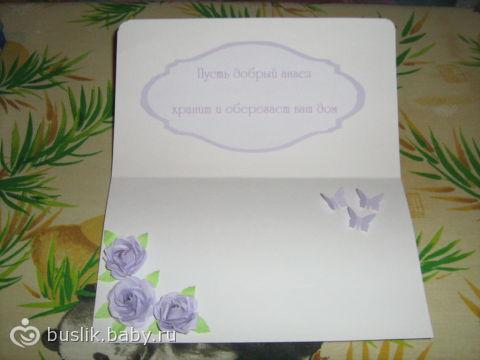 Как подписать подруге открытку 10