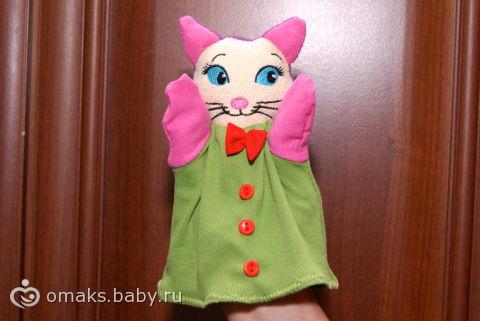 Как сделать игрушку на руку из ноУличные