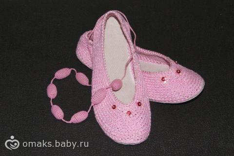 Вязаные балетки-туфельки.