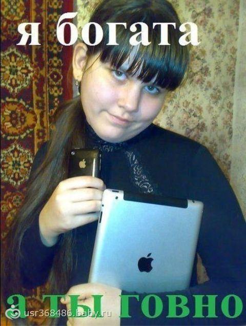 Вы тут себя случайно не нашли, если че признавайтесь, не стесняйтесь))))))