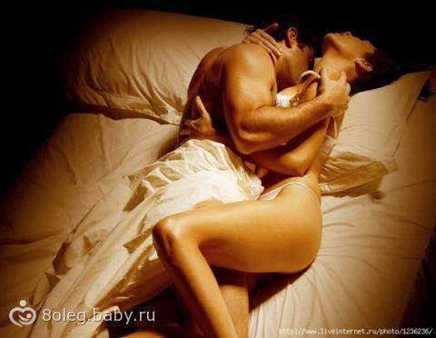 eroticheskiy-goroskop-povedenie-v-posteli