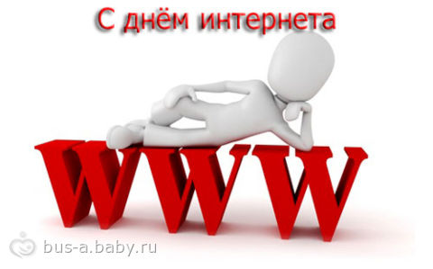 Это сайт http://www.wallon.ru.  О красоте говорить не будем, это дело вкуса.  Да и этот маленький...