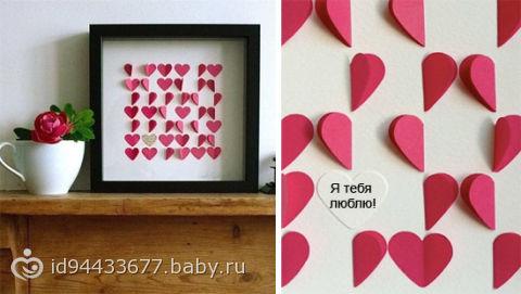 фото любви сердечек