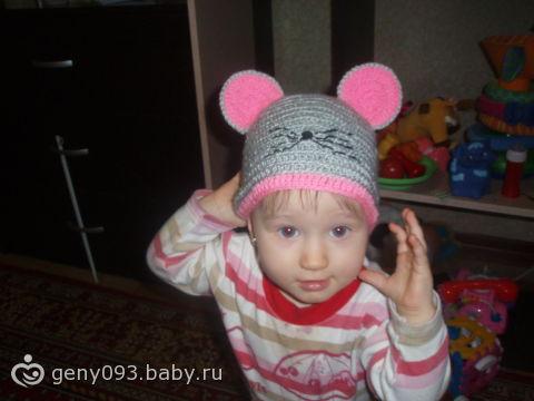 шапка-мышка шапка-мышка