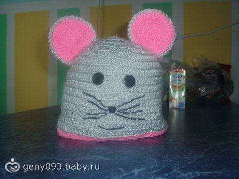 шапка-мышка С ГЛАЗКАМИ!