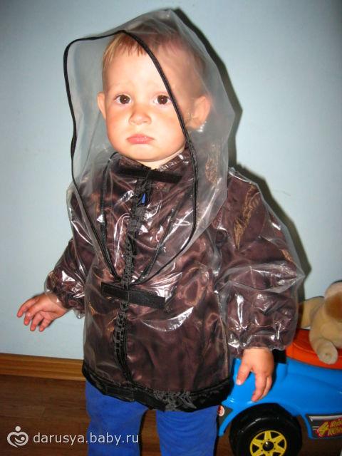 Выкройка дождевика для мальчика
