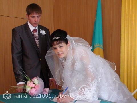 Свадьба 22 года какая это свадьба