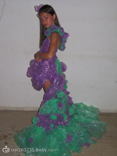 Платье с мусорных пакетов для девочки