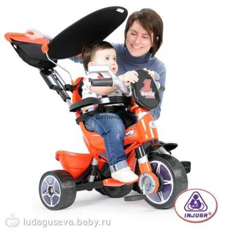 Детский велосипед Injusa Body Trike,