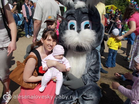 День защиты детей! (фото)