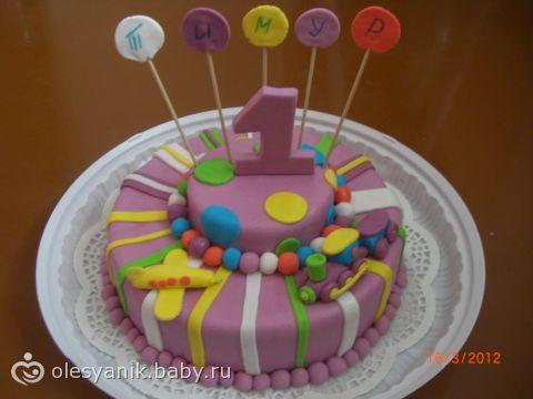 Детские торты для девочек для детей