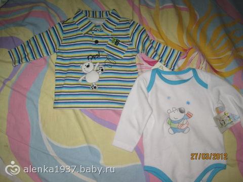 Первые покупки))) Для маленького!