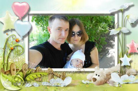 Фоточки)))