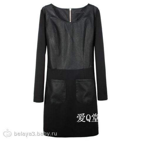 Предлагаю платье новое ZARA