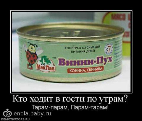 итоги смешного опросика))))